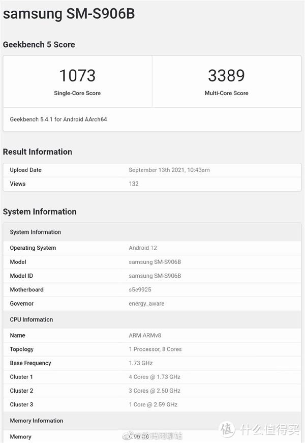 三星Exynos 2200 CPU跑分曝光,早期版已战平骁龙888+,由三星Galaxy S22+首发