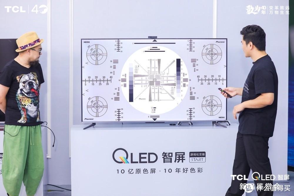TCL新品重磅来袭,全面布局智能家电,引领行业新风向