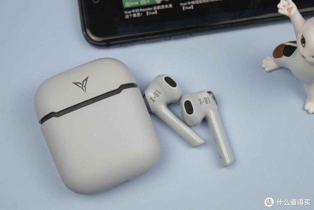 愉悦体验,性价比优选:飞智X1低延迟蓝牙耳机开箱