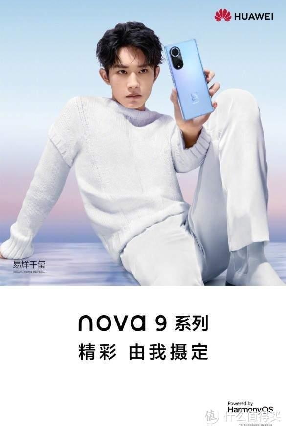 华为nova9系列影像玩法解析,原来手机拍影像还能实现多机位
