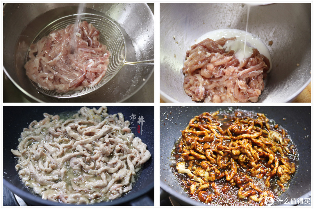 中秋家宴,10菜1汤已备好,有荤有素,好吃还简单,家人都满意