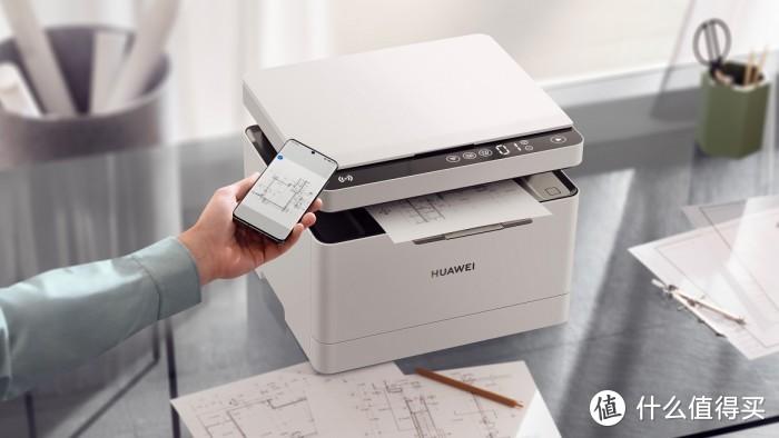 华为进军智慧办公行业新作,首款搭载鸿蒙OS系统激光打印机PixLab X1面世