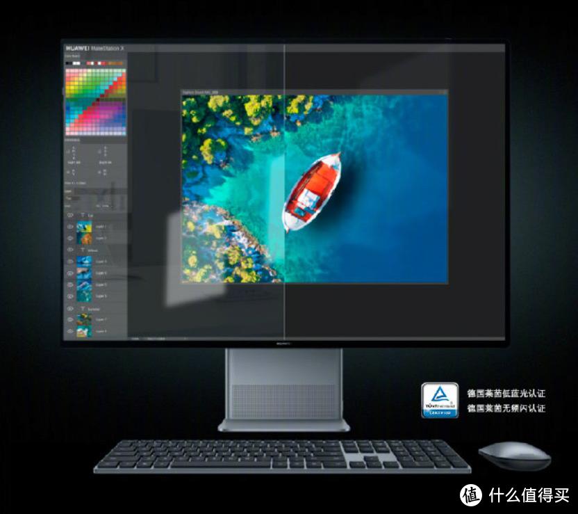 华为发布 MateStation X 顶级一体机,3:2长宽比4K屏、AMD锐龙平台、帝瓦雷喇叭