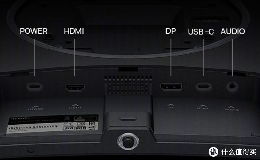 华为发布 MateView GT 27 游戏显示器,集成音箱、还支持RGB灯效