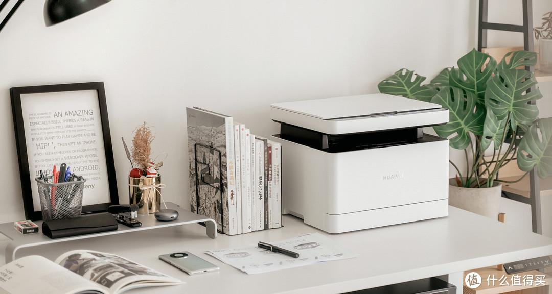 极简美学,更能告别繁琐操作:华为PixLab X1鸿蒙打印机图赏