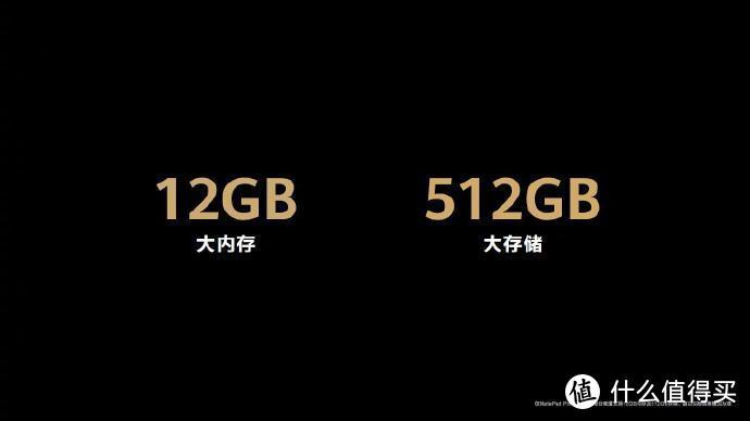 """华为推出 MatePad Pro 12.6""""皇帝版"""",内存储存双双大升级"""