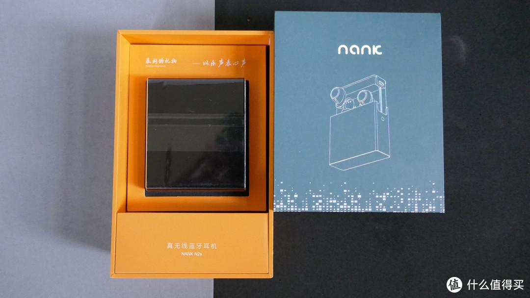 顶级芯片加持,超长续航——NANK/南卡N2S真无线蓝牙耳机测评