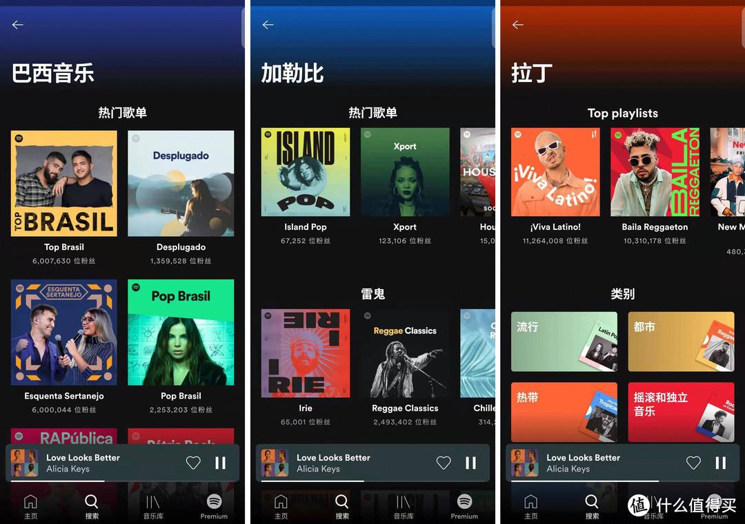 上亿首正版歌曲免费听:9个音乐app横评「听遍国外正版音乐」