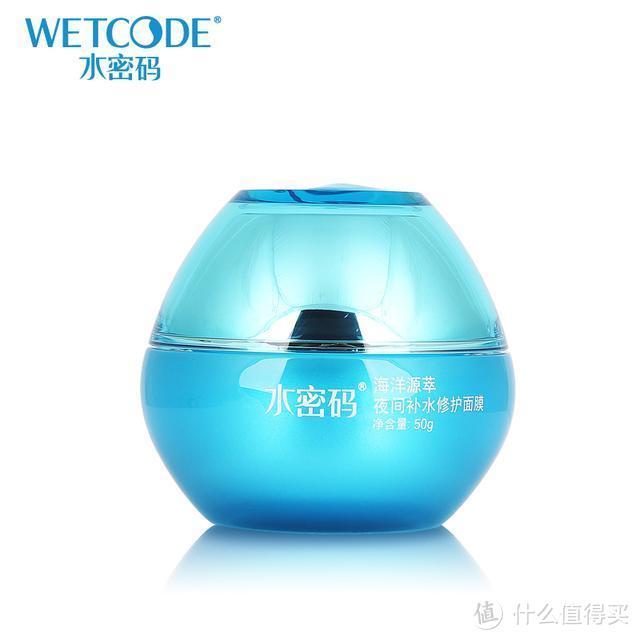 超好用的美白补水面膜排行榜前十名 平价好用的美白补水面膜推荐