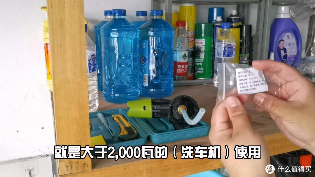 大功率洗车机匹配大口径喷芯