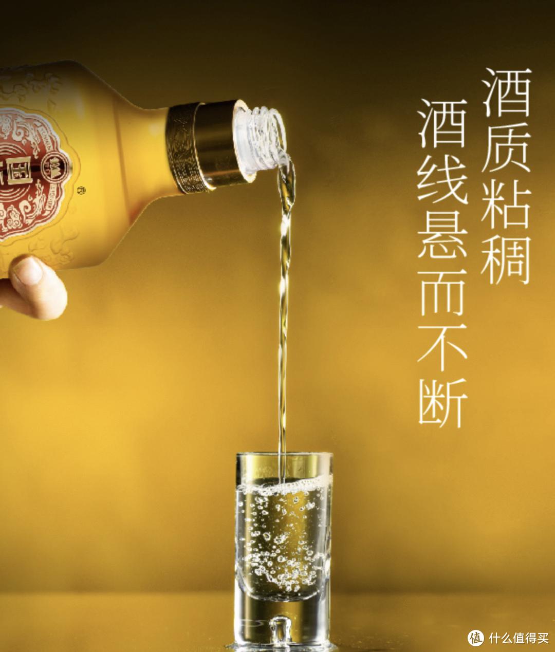 能饮一杯无? 山东省内各地区白酒品牌图鉴