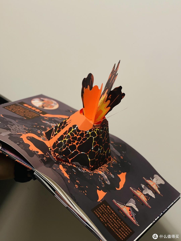 《火山爆发了!》女儿第一次看立体科普书