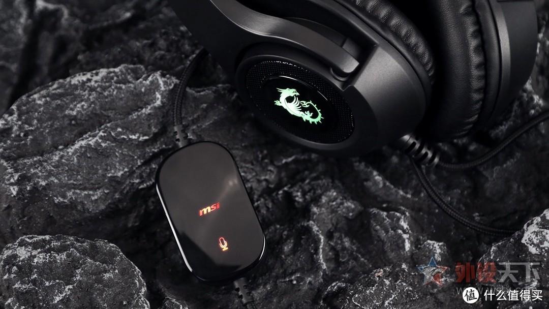 微星DH40 RGB游戏耳机图赏简评:配置拉满的入门新品