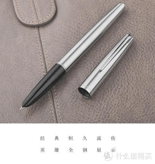 这是全钢,笔握还是塑料的,容易爆杆,建议选鼎新,笔杆是钢的。