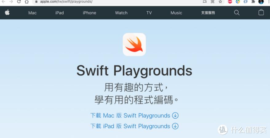 身为果粉的你-怎么可以不会Swift/SwiftUI 编程
