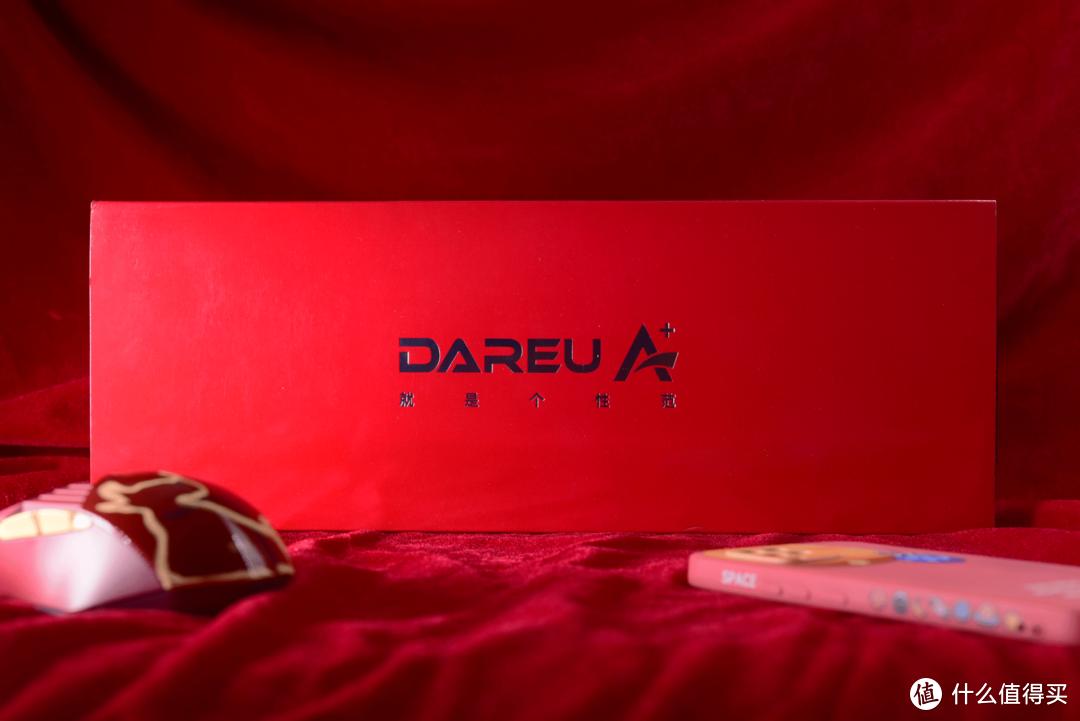 火到断货的达尔优A84烈焰红轴机械键盘到底有什么吸引人的点?