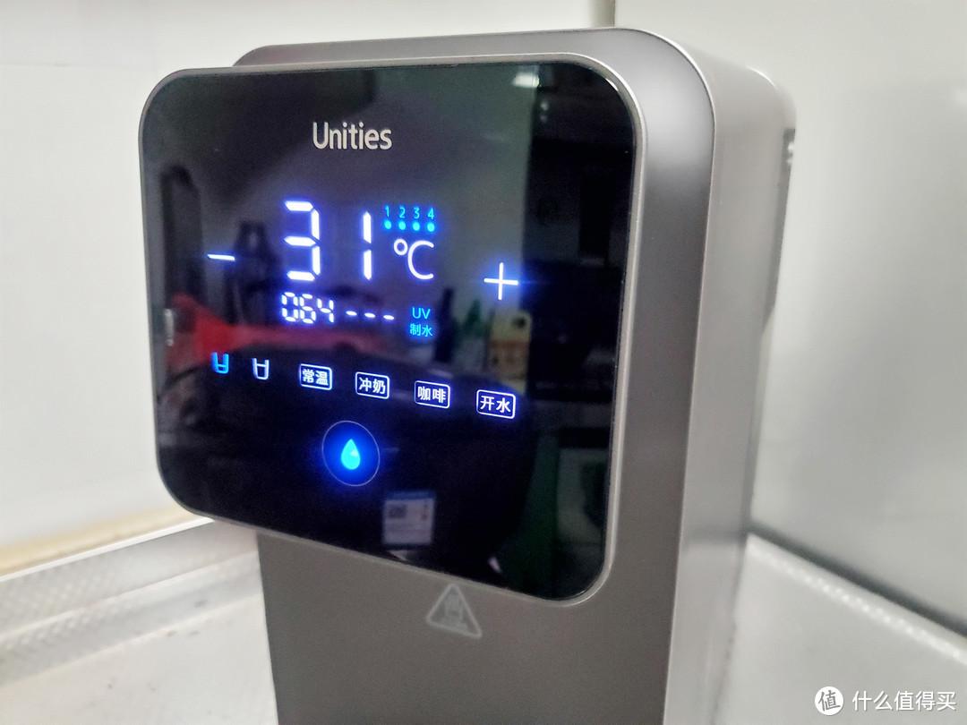 先进Compipes过滤技术,有效过滤重金属UnitiesUwater Pro饮水机
