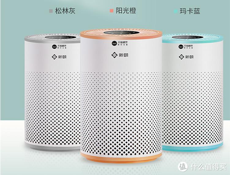 天猫精灵空气净化器新颐小白微微:是智能音响也是空气净化器!开箱测评