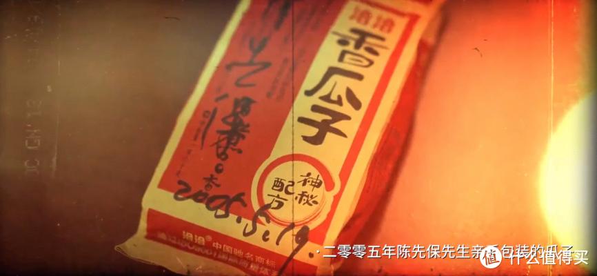 20周年记录片出炉,看洽洽瓜子为品牌赋能