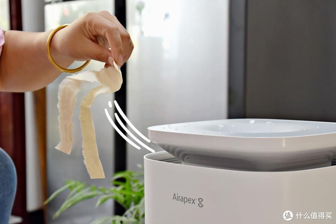 加湿、净化二合一,还能防过敏,高性能加湿器看这里!