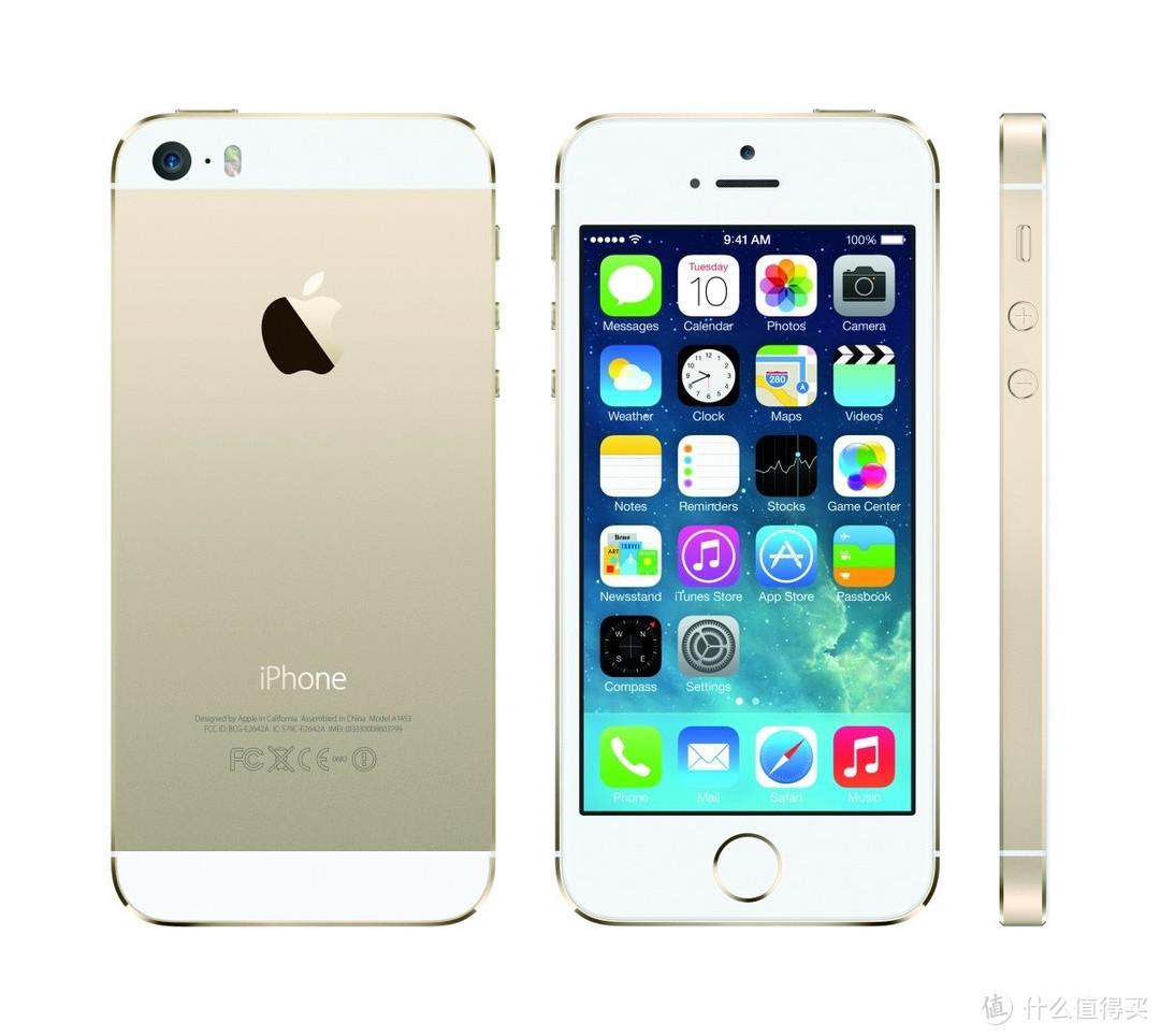 iphone5s金色版本