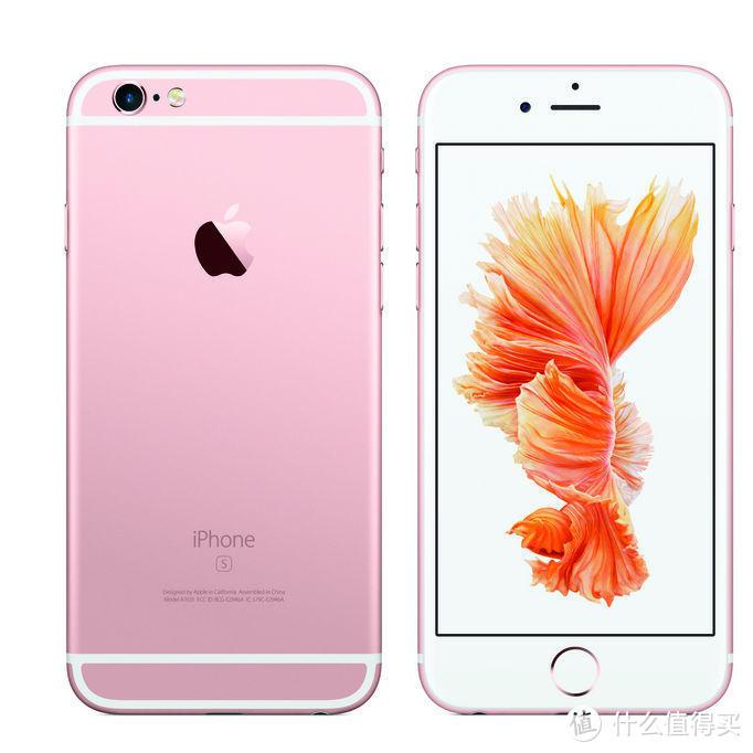 iphone6s玫瑰金版本
