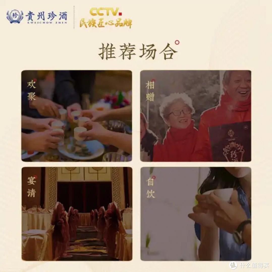 中秋节回娘家,我给老爸带来了珍酒,老爸夸赞我是贴心的小棉袄