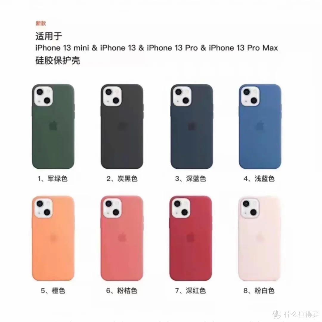 iPhone13明天见,要不要买首发?