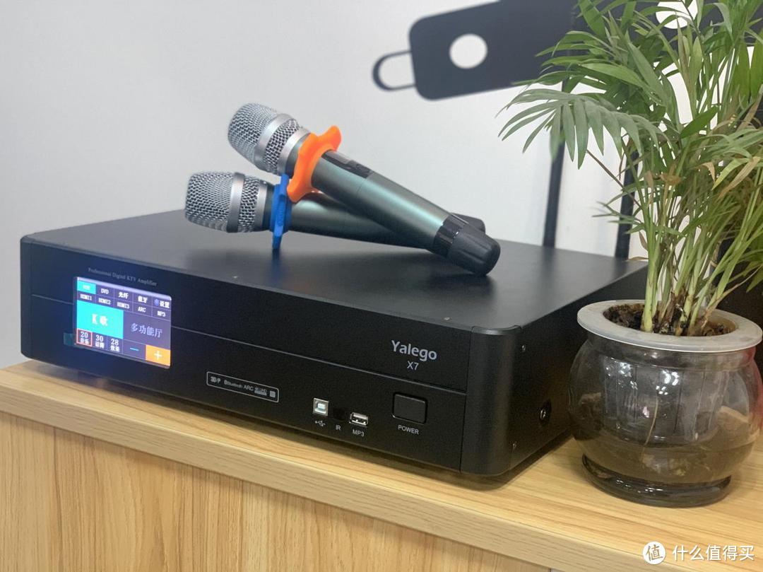 雅乐狗(Yalego)X7功放机 在家KTV,没有ta你敢唱?