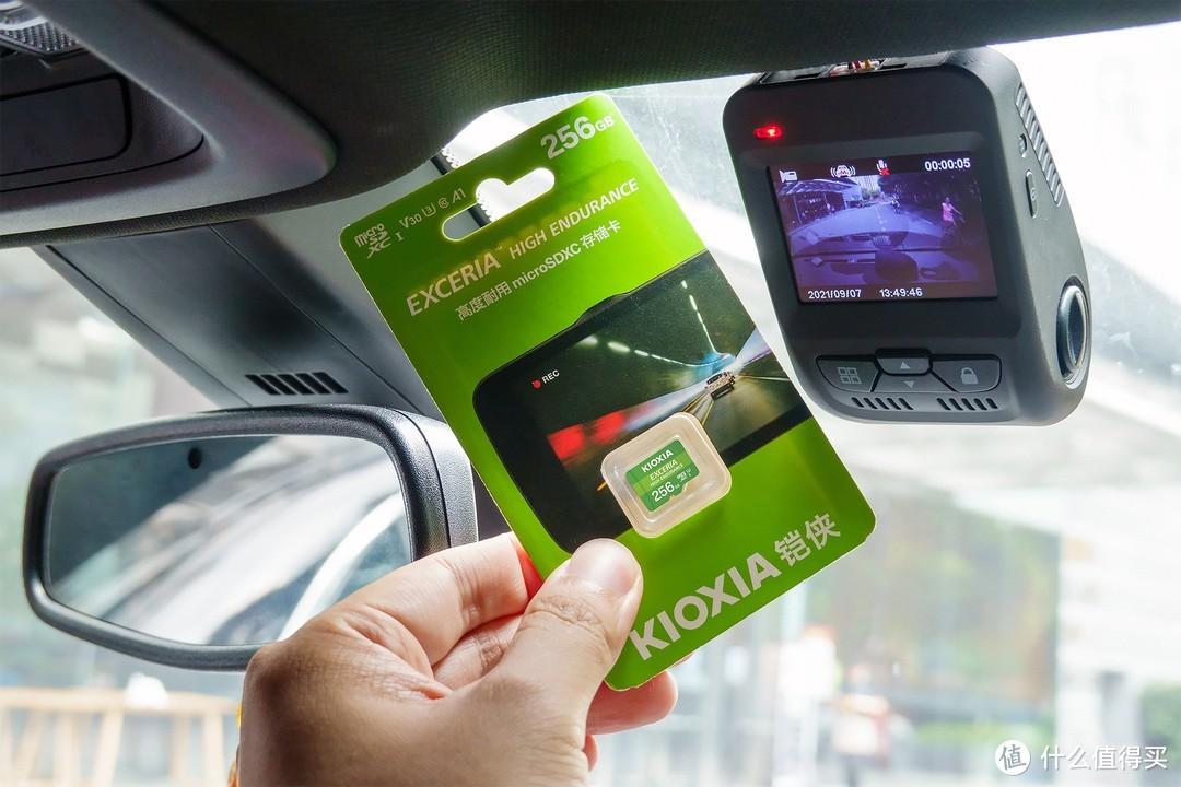 行车记录仪存储卡如何选?铠侠高耐用micro存储卡助力安全驾车