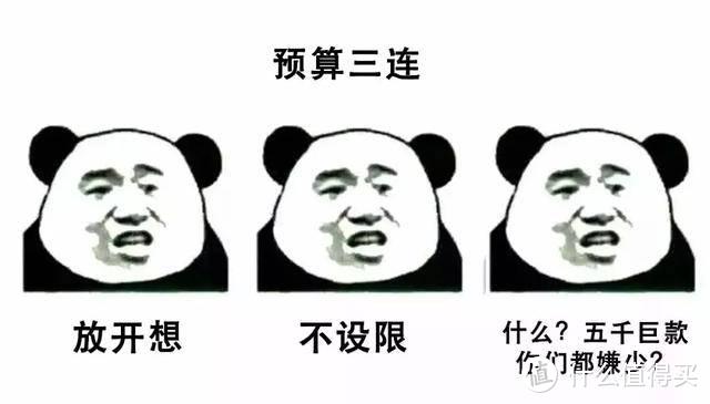 6毛1W都不用的金牌电源,九州风神PM500D晒单