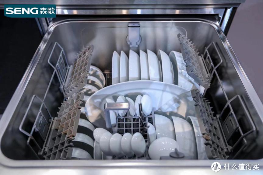 森歌U8除菌集成洗碗机,内舱