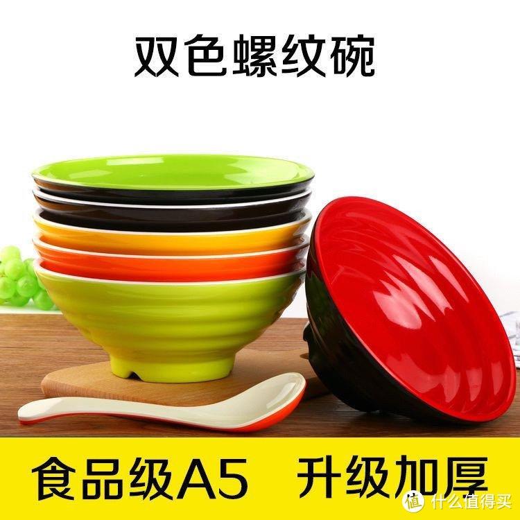 食品级密胺仿瓷碗不烫手耐摔商务纯色磨砂面馆专用餐具塑料面碗