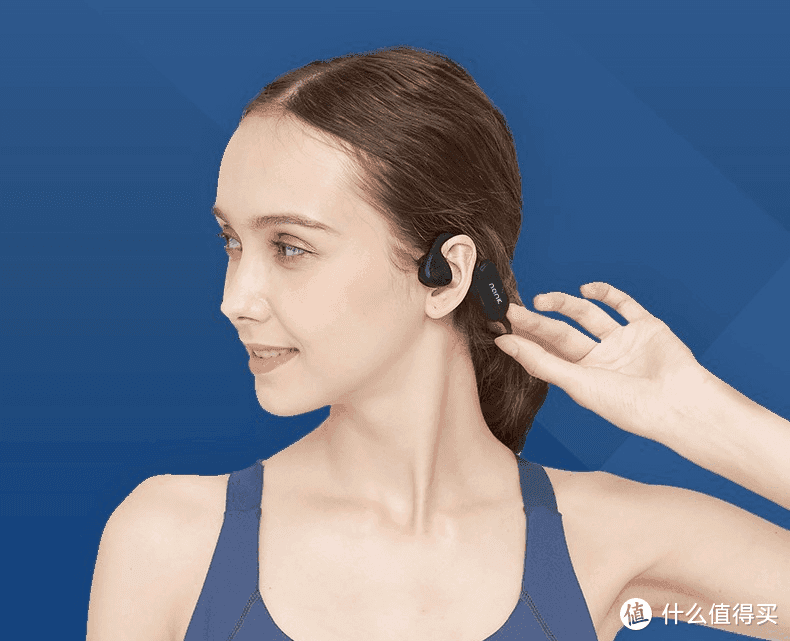目前骨传导耳机值得入手吗、推荐一款耳朵不痛的蓝牙耳机