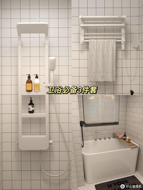 卫浴神器!这样搞幸福感爆棚❤