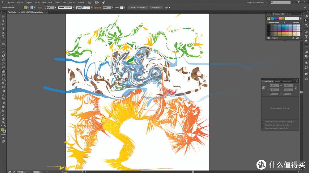 Illustrator是一款世界领先的矢量图设计,它有着多年的历史,直至今日仍在不断更新。目前最新的版本是2020年10月版,新增和增强了如下功能:1. 重新着色图稿:从矢量对象或栅格对象自动提取调色板,并轻松将它们应用于你的设计。2. 增强型云文档:将 Photoshop 云文档嵌入你的 Illustrator 云文档,根据需要查看、标记及恢复到旧版本。3. 智能字形对齐:使用智能字形参考线,沿着实时文本边界轻松准确地放置文本和其他对象。4. 增强型文字:根据高度参考设置字体大小,将对象与视觉化字形边界对齐,并在文本框架中垂直对齐文本。