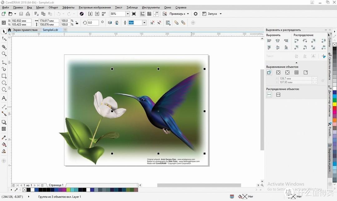 CorelDRAW是一款由加拿大渥太华的Corel公司开发的矢量图型编辑软件。最初 CorelDRAW 被开发运行于Windows版,数年后Macintosh版也随之发布。你能够在任何需要制作矢量图形的地方使用到它,例如简报彩页、手册、产品包装、标识、网页等。它杰出的性能也屡次获得了殊荣。CorelDRAW提供的智慧型绘图工具以及新的动态向导可以充分降低用户的操控难度,允许用户更加容易精确地创建物体的尺寸和位置,减少点击步骤,节省设计时间。