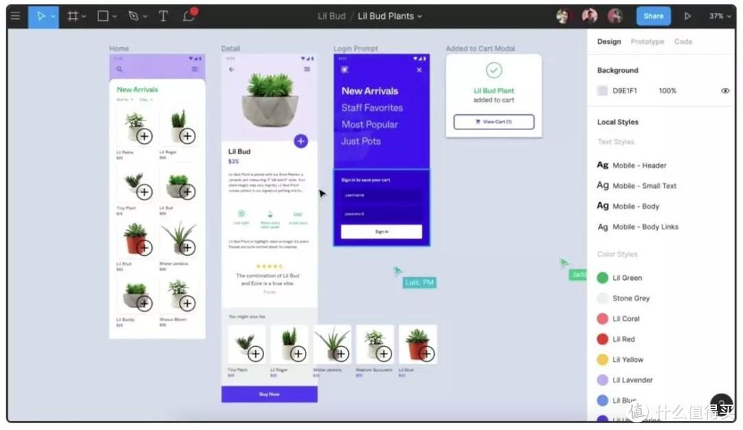 Figma就是设计工具界冉冉升起的一颗新星。这是为了优化设计过程,减轻设计工程师的负担而创造的一款工具,团队协作,云端存储。最关键的一点是目前对于个人用户,Figma近乎免费。你可以用它在线进行UI设计,也可以用它分享你的设计。
