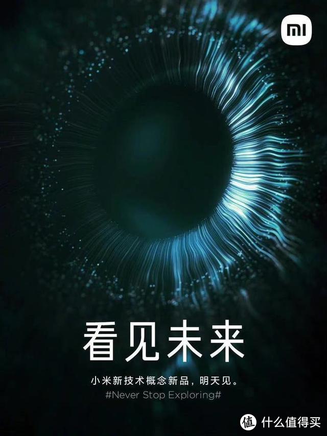 小米发布 AR 智能眼镜:搭载MicroLED光波导和独立智能终端