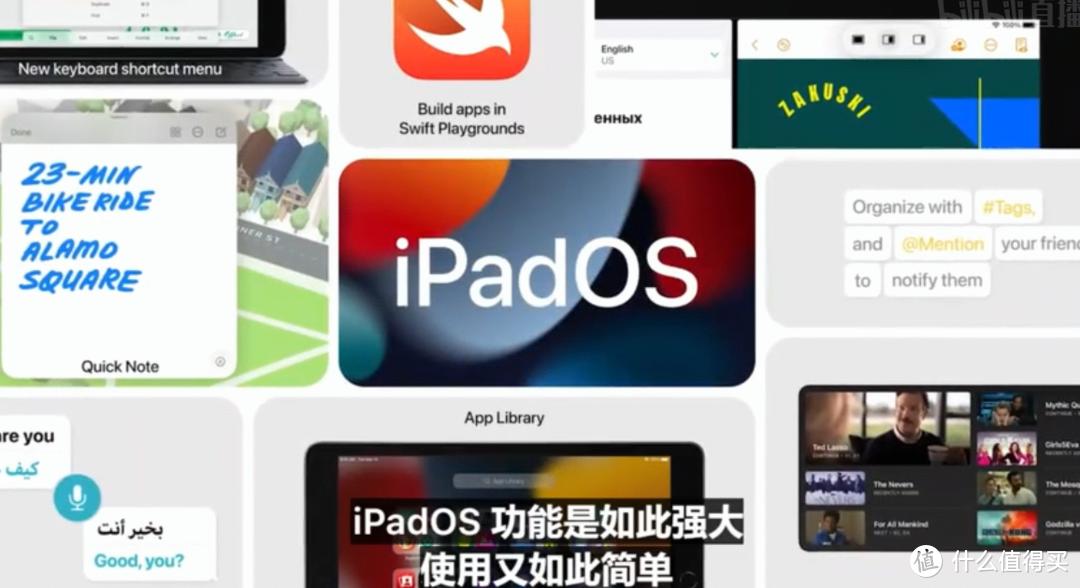 苹果发布 iPad 9,万年不变老模具、升级A13处理器
