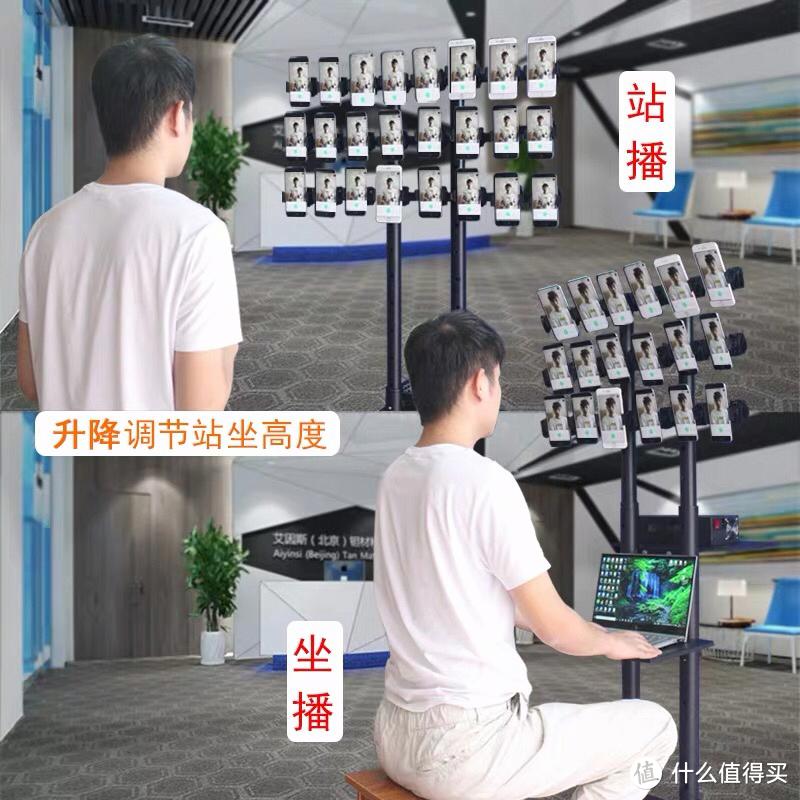 新型直播支架,可以移动行走直播,主要能放置多个手机同时直播,可调角度