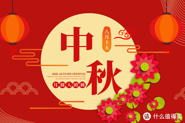 """中秋节送礼有讲究,牢记""""3送3不送"""",尊重老传统,父母更开心"""