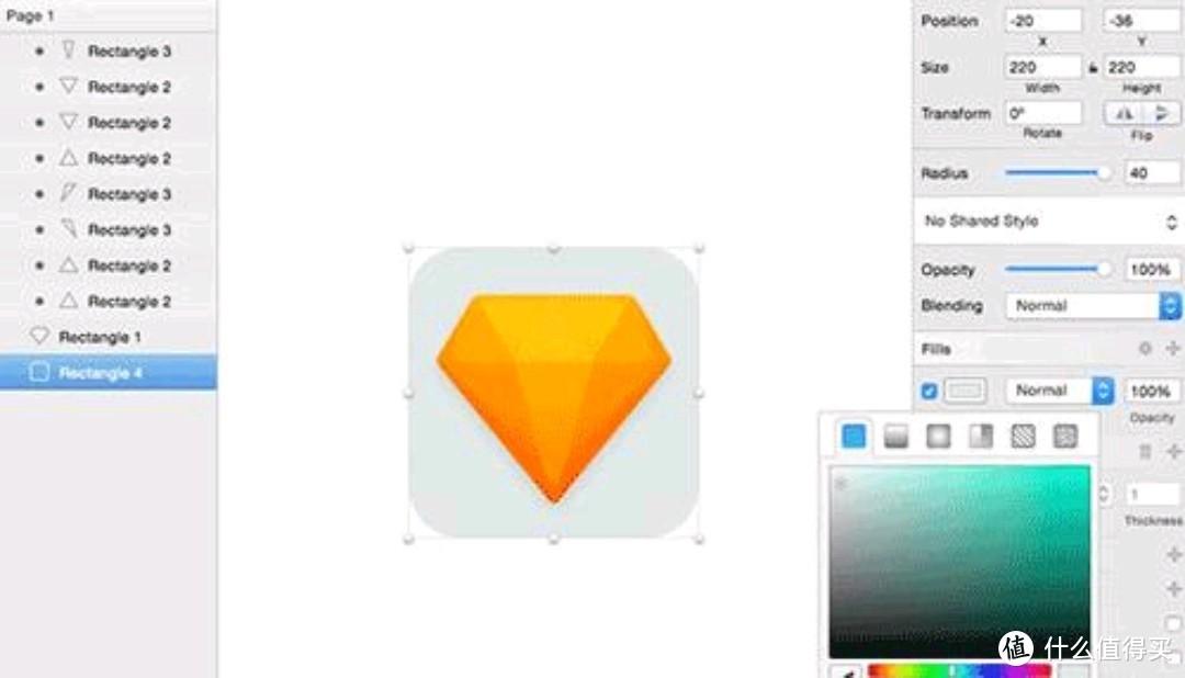Sketch是一款UI设计界非常流行的工具。 它针对矢量图形编辑,专业用于用户界面与用户体验设计制作。Sketch是一款适用于所有设计师的矢量绘图应用。矢量绘图也是目前进行网页,图标以及界面设计的最好方式。但除了矢量编辑的功能之外,Sketch同样添加了一些基本的位图工具,比如模糊和色彩校正。 Sketch软件的特点是容易理解,上手简单,对于有设计经验的设计师来说,入门门槛很低。