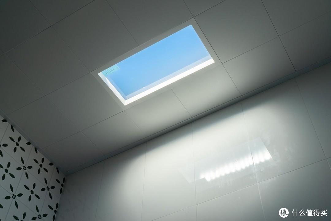 我把两尺日光搬进了我的4平米卫生间——易来青空灯二代体验