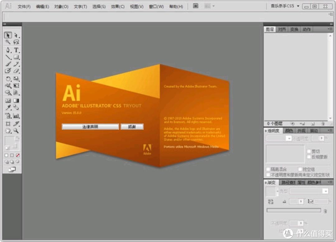 "Adobe Illustrator,常被称为""AI"",是一种应用于出版、多媒体和在线图像的工业标准矢量插画的软件。作为一款非常好的矢量图形处理工具,该软件主要应用于印刷出版、海报书籍排版、专业插画、多媒体图像处理和互联网页面的制作等,也可以为线稿提供较高的精度和控制,适合生产任何小型设计到大型的复杂项目。"