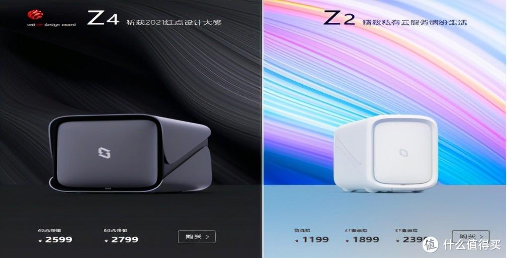 极空间Z4,高清影音爱好者的新福利,数据时代的幸福