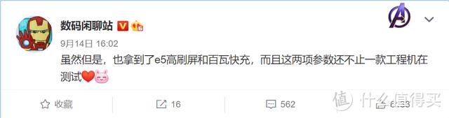 Redmi G 2021游戏本官宣、K50核心参数曝光;魅族18s亮相