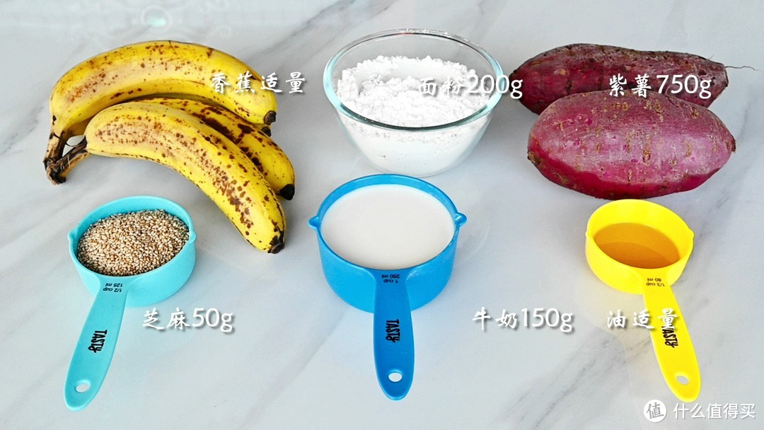 香蕉紫薯饼,健康美味,无糖低脂低卡的早餐选择
