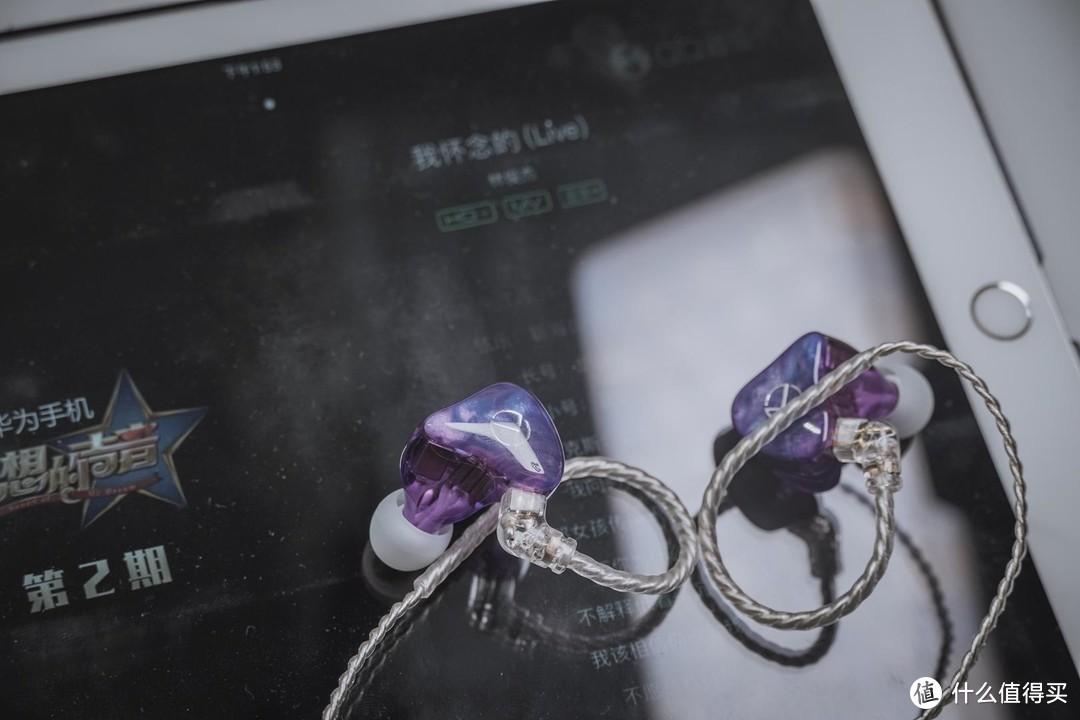 流光溢彩、一体成型-TRN X7七单元纯动铁耳机体验