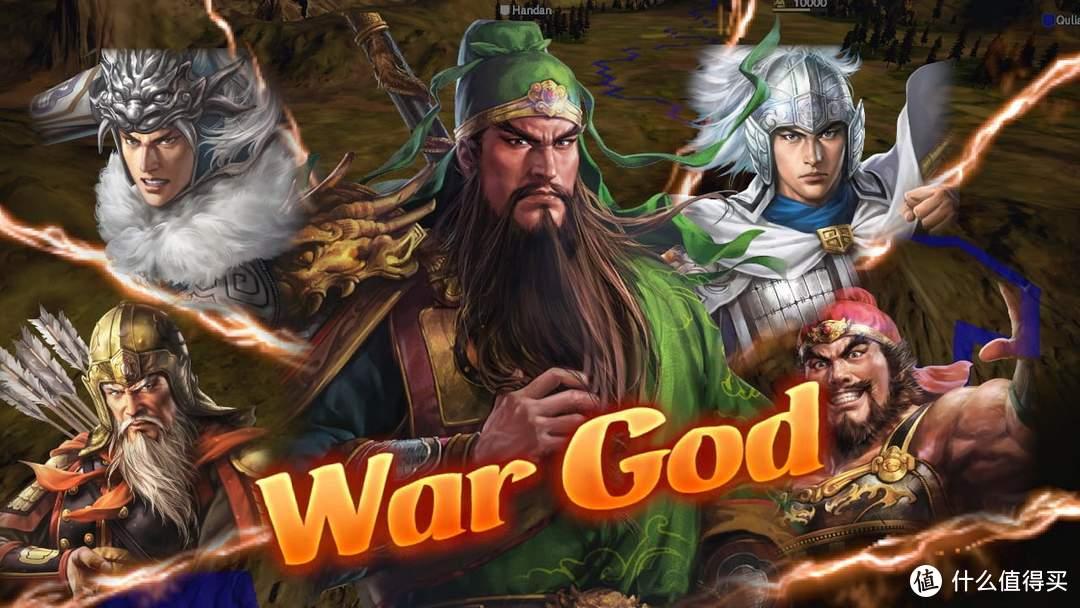 游戏中的历史!小盘点一下Switch平台之上的3款,三国游戏!